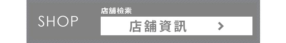 newsL_contact03