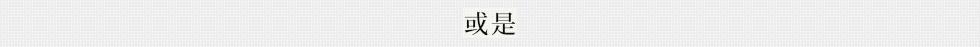 taiwan_contact04-1