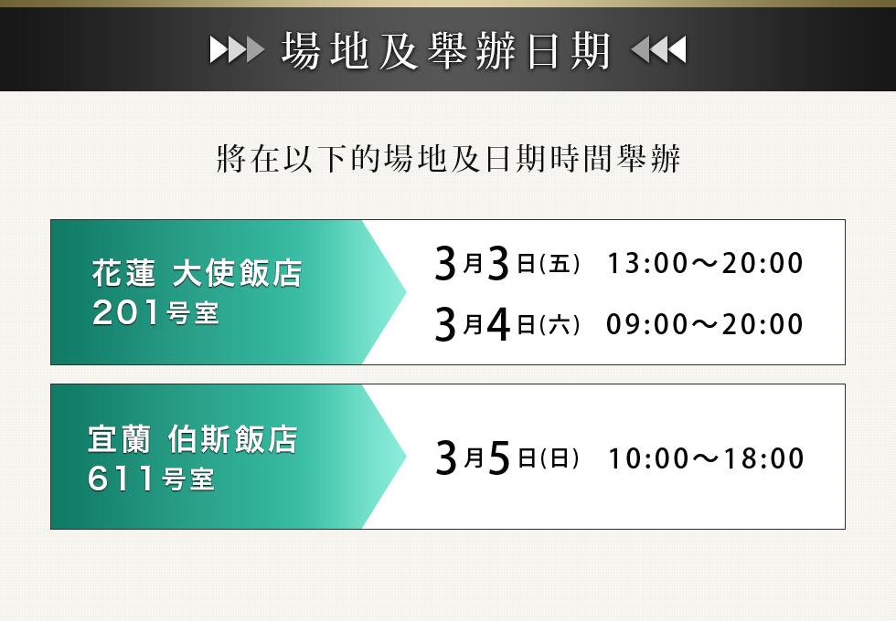 taiwan_img02のコピー