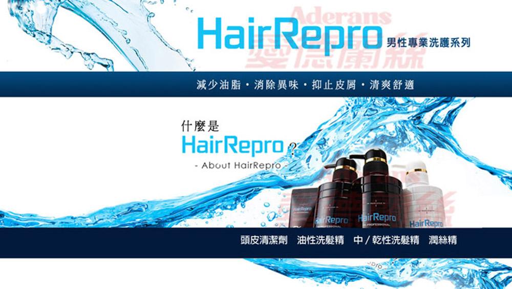 hairrepro