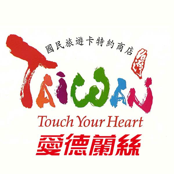 國旅卡Logo