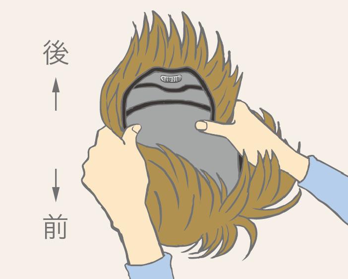 半頂式假髮配戴教學-步驟一